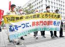 諫早開門訴訟、和解協議を提案 福岡高裁