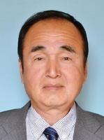 吉村哲雄氏