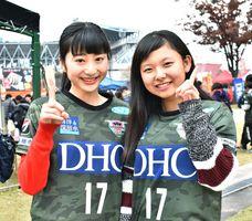 (左から)赤峰蘭さんと徳田葵さん=鳥栖市のベストアメニティスタジアム