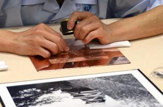 新紙幣の偽造防止技術を公開