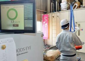 韓国、放射性物質検査を強化