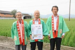 須古杵島神社赤ちゃん相撲への参加を呼びかける実行委員会のメンバーたち=白石町
