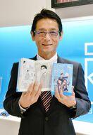 15年社史を漫画で 木村情報技術(佐賀市)飛躍の裏側紹介
