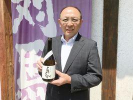 鳥栖の酒米を使い、対馬で仕込んだ日本酒「兵介」を手にする村井英哉さん=福岡市