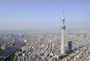東京、新たに1240人感染