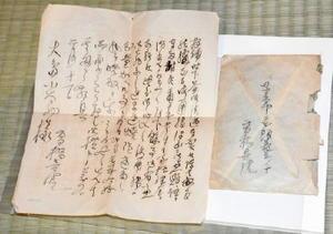 高橋是清から大島小太郎に届いた礼状。右は封書の裏面