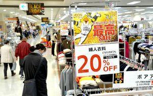 ホークス優勝の記念セールが始まり、大型店には午前中から大勢の買い物客が訪れた=佐賀市のイオンモール佐賀大和