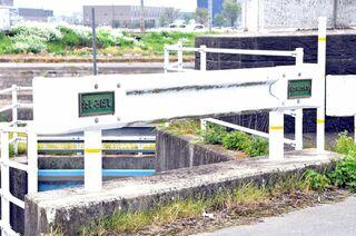 〈マチムラの記憶〉不自然な境界線 対馬藩田代領物語る痕跡