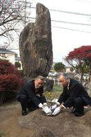 親交の証、桜を植樹 同志社校友会、大隈重信記念館に
