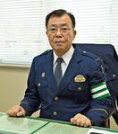 <新署長紹介>唐津署 福島寛人さん(59)