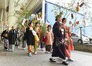 福ササ振って商売繁盛、恵比須着物パレード開催