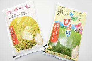 県、2、3等米用の米袋、急きょ作成