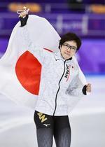 小平奈緒がスピード女子初「金」