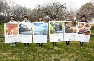 祐徳稲荷神社などの観光素材に着目したポスターは全部で6種類ある