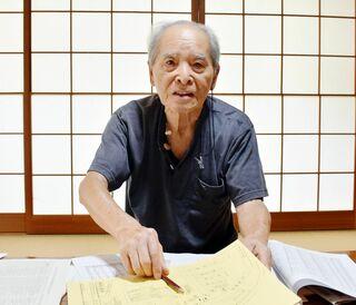 <戦後75年さが>核廃絶、途絶えさせない 佐賀県被団協会長の池田和友さん