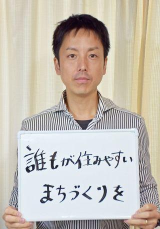 わたし私の争点(完) NPO職員・岩永清邦さん(34)