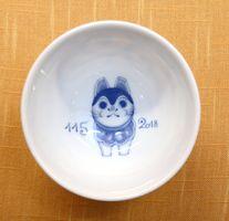 干支にちなみ張り子の戌が描かれた茶がゆ用のオリジナルの碗
