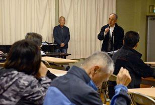 川副町でオスプレイ反対集会