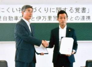 覚書を結び握手する鶴直人署長(左)と水田智康社長=伊万里署