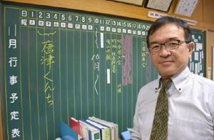 今年も曳山を曳く田中泰博校長。校長室の黒板には「曳山参観」、そして「唐津くんち」。学校にとっても一大行事だ=唐津市立第五中学校