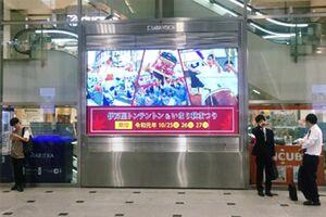 松尾勝馬さんの寄付金を基に制作、放映された伊万里市のPR動画=福岡市天神