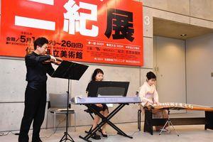 ギャラリーコンサートで豊かな音色を響かせるアルティスタアンサンブルのメンバーたち=佐賀市城内の県立美術館