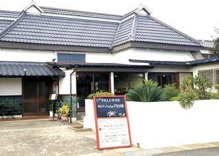 和タリアン Kitchen PEACE(ピース)