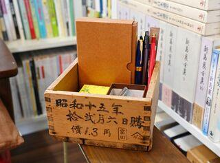 <あの人の本棚(2)>「鍋島報效会」主任学芸員 富田紘次さん