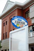 太良町巡回バス 10月から試験運行