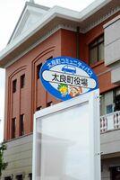 10月からの試験運行に向けて設置されたバス停=太良町役場