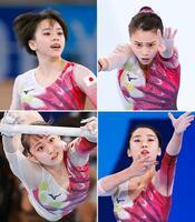女子予選に出場した(左上から時計回りに)村上茉愛、杉原愛子、畠田瞳、平岩優奈=有明体操競技場
