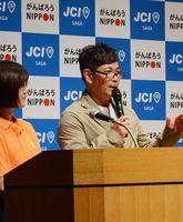 フォーラムで司会を務めたお笑い芸人の遠藤章造さん=有田町の焱の博記念堂