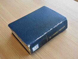 1908(明治41)年に発行された『佐賀県軍人名誉肖像録』=佐賀県立図書館