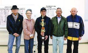 平松清風大学8期生GG大会の上位入賞者