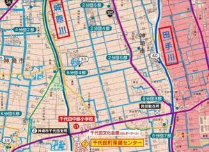 神埼市のハザードマップの一部。濃いピンクは「3メートル~5メートル未満」の浸水を想定する