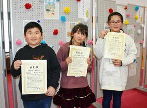 各部門最高賞の長田尚君、江頭侑花さん、長尾琴寧さん(左から)