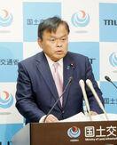 国交相「新幹線協議入りへ前進」