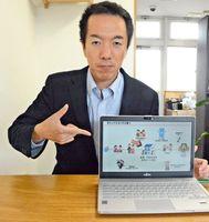 動画をアピールする純典法務事務所の木原典克代表=佐賀市