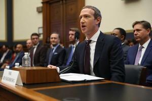米議会下院金融委員会の公聴会で発言する米フェイスブックのマーク・ザッカーバーグCEO=23日、ワシントン(ゲッティ=共同)