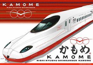 発表された九州新幹線長崎ルート(西九州新幹線)の車両「かもめ」やロゴデザインCDon Design Associates