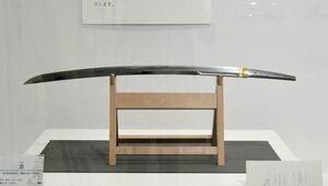 姿形のバランスが取れた」初代忠吉の刀。「慶長五年八月吉日」と記されている