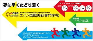 【最優秀賞】※採用作品 有田工業高校デザイン科2年 中川摩弥