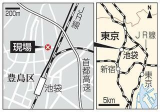 東京で殺害女性、電車で現場に