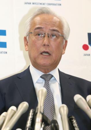 革新機構、取締役9人辞任を発表