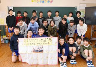 武雄市の武内小 佐賀新聞社にお礼の手紙