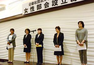 ケイラインの宮原万里子取締役(左)など佐賀県トラック協会女性部会の役員ら=佐賀市のホテルマリターレ創世