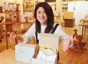 「さがのぎ」が限定発売中の「箱の中の麦秋caf〓」を紹介する廣松美紀さん
