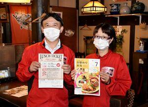 弁当のチラシを手にする小川俊幸社長と妹の遠田茜さん=多久市北多久町の海鮮うまいもんや茜