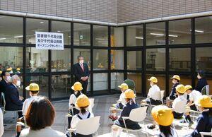 開館を祝う松本茂幸神埼市長(中央)と千代田中部小の児童ら=神埼市千代田交流センター
