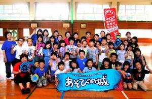 「あそびの城」に参加している子どもたちと武雄市レクリエーション協会のみなさん